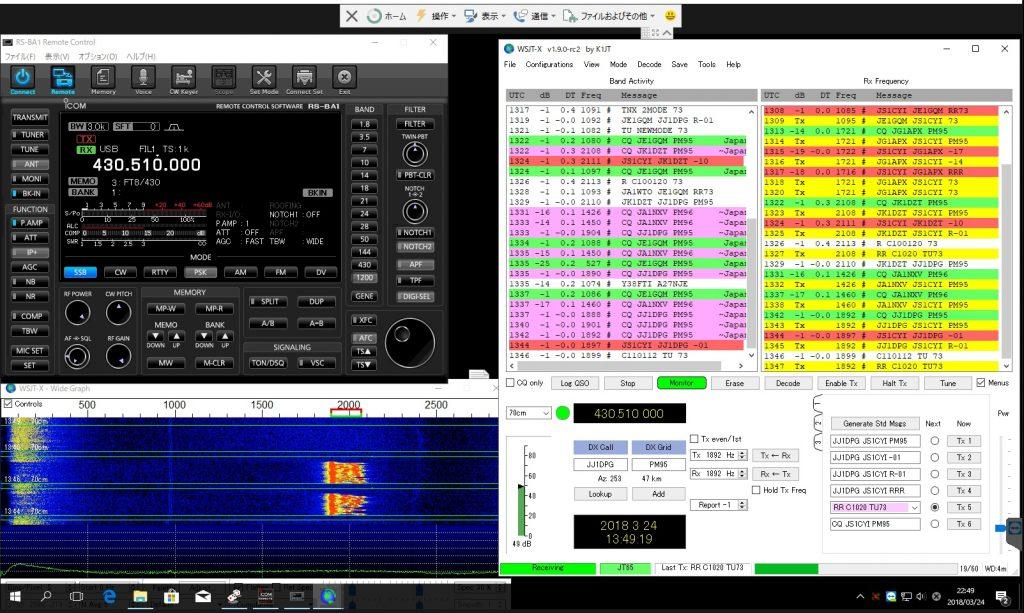 IC-7100の遠隔操作とJT65